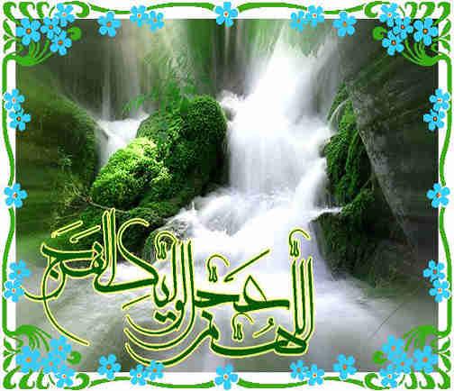 اعلام زمان ظهور امام زمان(عج) !!